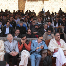 AMK annual conference Bandipora