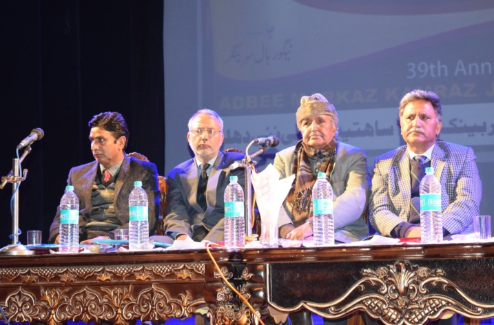 AMK organises 39th Annual Kashmiri Conference at Tagore Hall Srinagar
