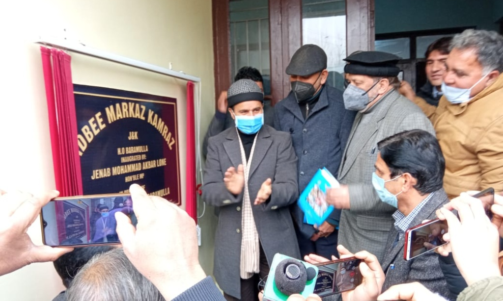 DC B'la Inaugurates Head Office Building of Adbee Markaz Kamraz